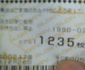 200712261933000.jpg