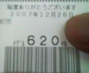 200712262135000.jpg