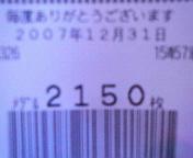 200712311600000.jpg