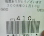 200801131232000.jpg