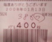 200801131619000.jpg