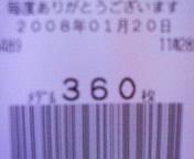 200801201136000.jpg
