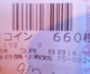 200803081638000.jpg