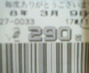 200803091735000.jpg