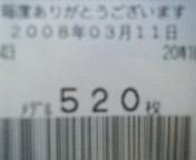 200803112019000.jpg