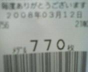 200803122110000.jpg