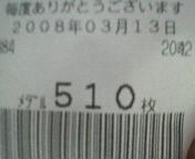 200803132025000.jpg