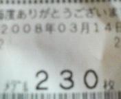 200803142131000.jpg