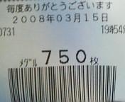 200803151957000.jpg