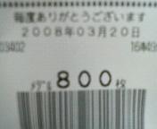 200803201653000.jpg