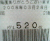 200803282109000.jpg