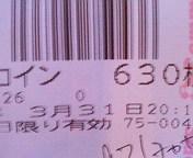 200803312024000.jpg