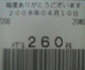 200804102045000.jpg