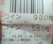 200804142052000.jpg
