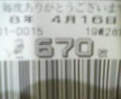 200804161954000.jpg
