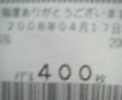200804172113000.jpg