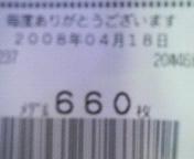 200804182050000.jpg