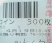 200804191851000.jpg