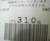 200804201753000.jpg