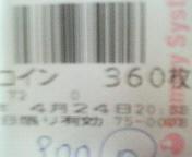 200804242045000.jpg
